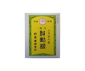 漢方の湿布薬  糾勵根 (3類医薬品)